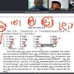 璞睿在线英语双师课堂