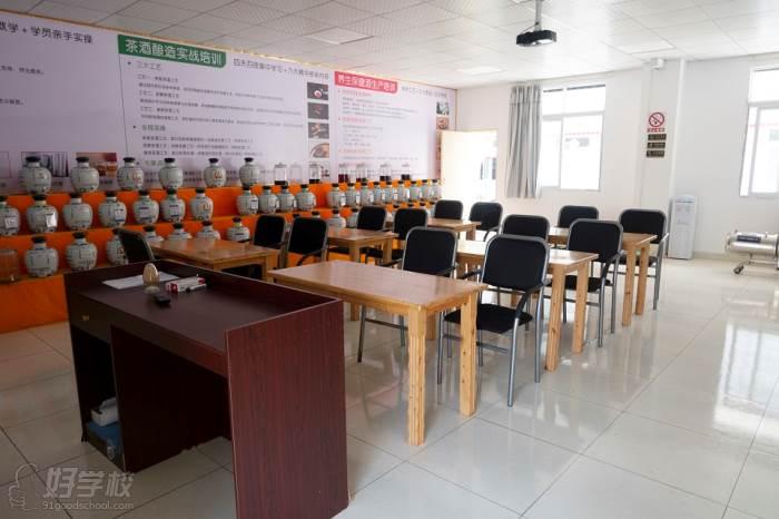 教学环境-酿造理论教室