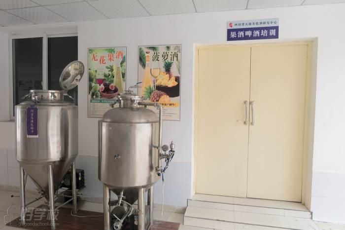 教学环境-果酒教室