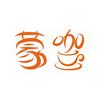 新乡蒙咖奶茶饮品汉堡培训中心
