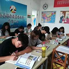 西安韩语专业基础培训课程