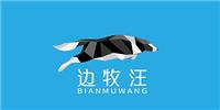 北京桑蠶教育