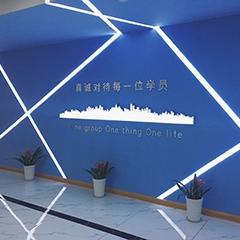 杭州济才教育下城校区图