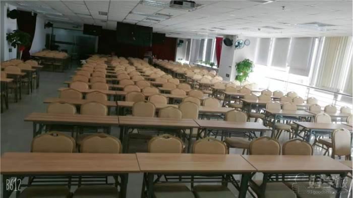 深圳華杰MBA培訓中心  教室