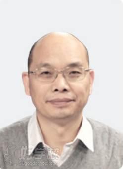深圳華杰MBA培訓中心 周畢文