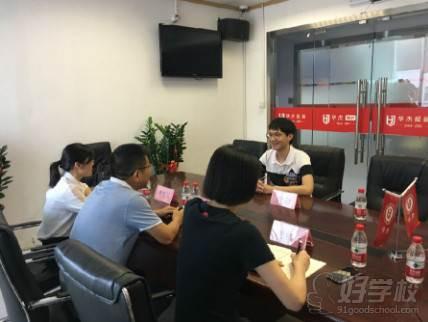 深圳華杰MBA培訓中心 上課實況