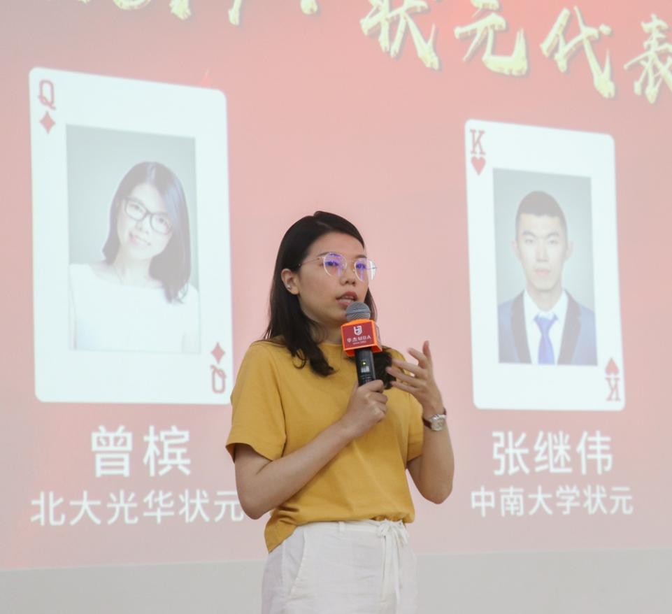 深圳華杰MBA培訓中心 曾檳