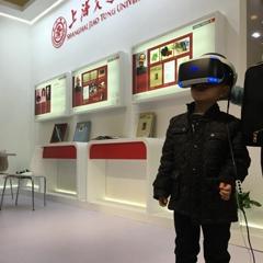 上海研究性学习虚拟现实导学培训课程