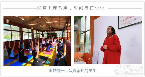 西安習習堂瑜伽  游學情景