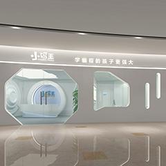 蘇州小碼王少兒編程培訓學校新光天地校區圖3