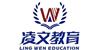 南京凌文教育