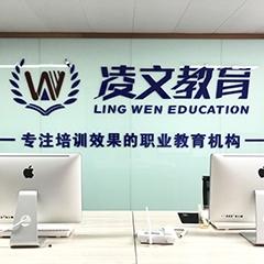 南京景观设计精英培训课程