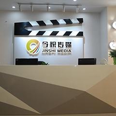 广州播音主持专业传媒艺术高考培训班