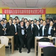 北京寒暑假游学项目