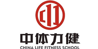 成都中体力健高等职业健身培训学院