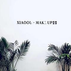 合肥妆面化妆造型专业培训全能班