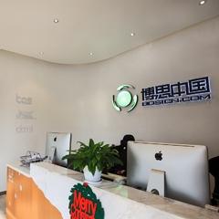上海Unity3D技术培训班