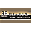 上海18美妆商学院