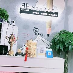 上海专业韩式半永久培训班