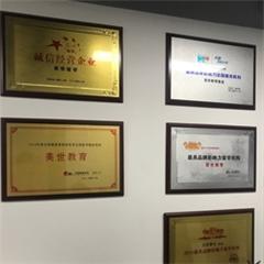 深圳美国西北大学留学申请课程