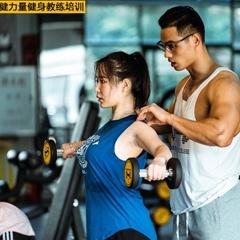 广州中健力量健身学院黄埔校区图2