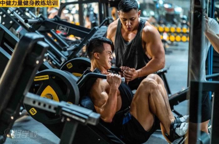 广州中健力量健身学院  教学现场