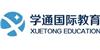 上海学通国际教育