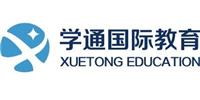 上海學通國際教育