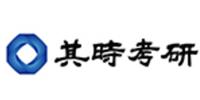 北京其時教育