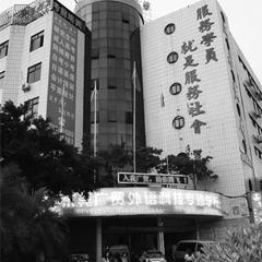 东北师范大学网络教育本科招生简章