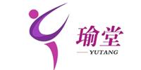 西安瑜堂教育私教培训学院