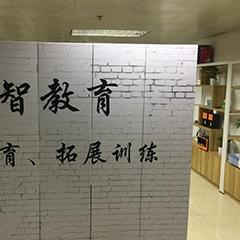 廣州衛健委《健康管理師》高級職業資格證招生簡章