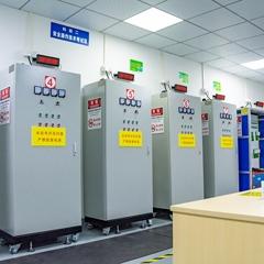 广州高压电工作业人员安全技术培训课程