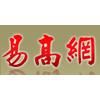 易高广州高尔夫培训