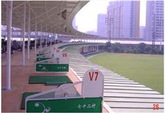 易高网·广州高尔夫初级入门培训