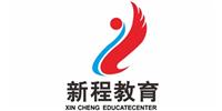 東莞新程教育