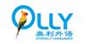 深圳奥利教育培训中心