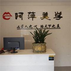 萍乡中级美甲培训班