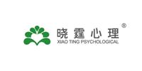 上海晓霆心理教育