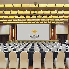 重慶電商總裁培訓課程