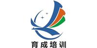 東莞育成職業培訓學校