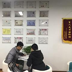 泰国北清迈大学海外硕士留学项目招生简章