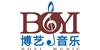 广州博艺音乐培训中心