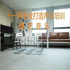 广州声乐技能基础培训课程