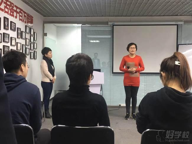 北京金慧语口才演讲培训学校 授课现场