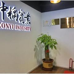 深圳鹤医航教育龙岗第二校区图2