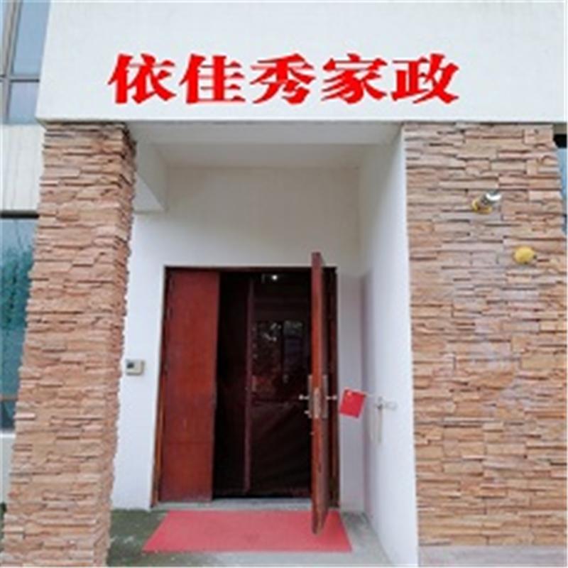 上海高级育婴师认证培训课程
