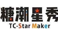 杭州糖潮培训学校