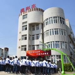 青岛淘宝电商运营创业培训课程