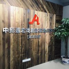 武汉戏剧影视表演专业艺考培训课程